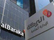 Al Baraka Bank Branch Code