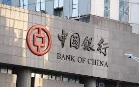 Bank of China Branch Code